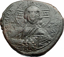 JESUS CHRIST Class A2 Anonymous Ancient 976AD Byzantine Follis Coin i77412