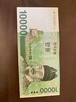 10000 Won To Idr : 10000, Indonesia, Rupiah, Banknote., Indonesian, 1.000, Bill., Banknotes., 1,000H