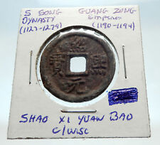 1190AD CHINESE Southern Song Dynasty Genuine GUANG ZONG Cash Coin CHINA i75259