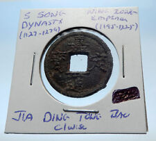 1195AD CHINESE Southern Song Dynasty Genuine NING ZONG Cash Coin of CHINA i72574