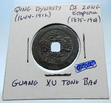 1875AD CHINESE Qing Dynasty Genuine Antique DE ZONG Cash Coin of CHINA i72230