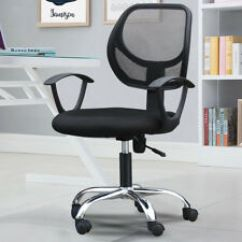 Ergonomic Office Chair Ebay Recliner That Stands You Up Chairs Executive Mesh Computer Desk Loading 150kg Black