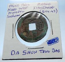1644AD CHINESE Ming to Qing TRANSITION REBEL Zhang Xianzhong Cash Coin i72284
