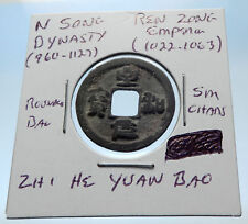 1022AD CHINESE Northern Song Dynasty Antique REN ZONG Cash Coin of CHINA i72715