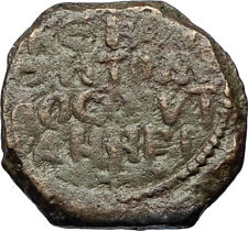 CRUSADERS of Antioch Tancred Ancient 1101AD Byzantine Time Coin St Peter i69513