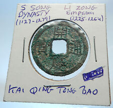 1225AD CHINESE Southern Song Dynasty Genuine LI ZONG Cash Coin of CHINA i71500