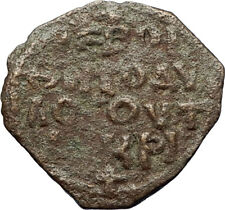CRUSADERS of Antioch Tancred Ancient 1101AD Byzantine Time Coin St Peter i69526