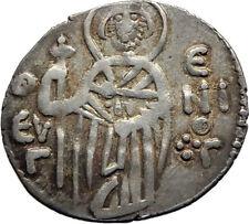 JOHN II of EMPIRE of TREBIZOND Ancient Silver Byzantine Coin St Eugene i74516