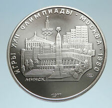 1977 MOSCOW 1980 Russia Olympics Sailing TALLINN Silver 5 Rouble Coin i75164