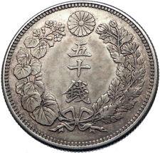 1915 JAPAN Emperor TAISHO / YOSHITO 50 Sen Antique Silver JAPANESE Coin i73781