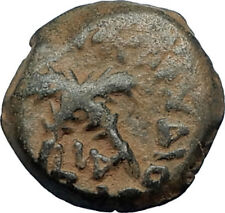 CLAUDIUS & AGRIPPINA Jr 54AD Ancient Roman Jerusalem ANTONIUS FELIX Coin i67497