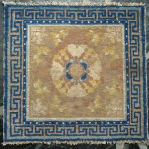 tapis chinois pour la maison ebay