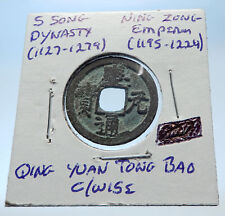 1195AD CHINESE Southern Song Dynasty Genuine NING ZONG Cash Coin of CHINA i72548