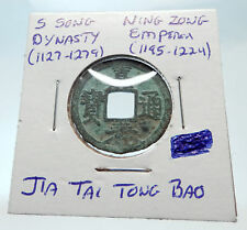 1195AD CHINESE Southern Song Dynasty Genuine NING ZONG Cash Coin of CHINA i75260
