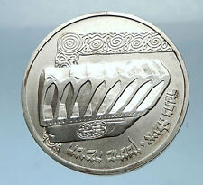 1982 ISRAEL Yemenite Jewish Hanukkah Lamp Silver Commemorat Shequel Coin i68510