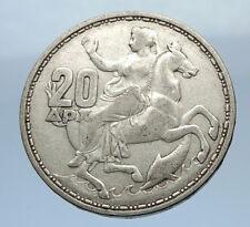 1960 GREECE King PAUL I Silver 20 Drachmai Coin SELENE DIANA MOON GODDESS i69481