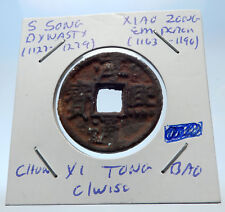 1163AD CHINESE Southern Song Dynasty Genuine XIAO ZONG Cash Coin of CHINA i72334