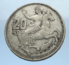 1960 GREECE King PAUL I Silver 20 Drachmai Coin SELENE DIANA MOON GODDESS i69865