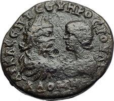 SEPTIMIUS SEVERUS & JULIA DOMNA Marcianopolis Ancient Roman Coin TYCHE i70777