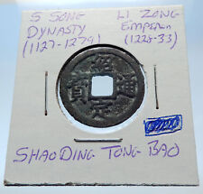 1225AD CHINESE Southern Song Dynasty Genuine LI ZONG Cash Coin of CHINA i72306