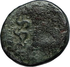 PERGAMON in Mysia 200BC Ancient Greek Coin ASCLEPIUS Medicine SNAKE STAFF i66697