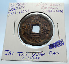1195AD CHINESE Southern Song Dynasty Genuine NING ZONG Cash Coin of CHINA i71526
