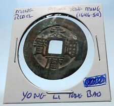 CHINESE Southern Ming to Qing TRANSITION REBEL Prince Yong Ming Cash Coin i72296