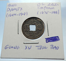 1875AD CHINESE Qing Dynasty Genuine Antique DE ZONG Cash Coin of CHINA i71446