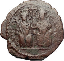 JUSTIN II & Sophia 565AD Half Follis Antioch Ancient Byzantine Coin CROSS i71164