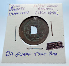 1821AD CHINESE Qing Dynasty Genuine Antique XUAN ZONG Cash Coin of CHINA i73017