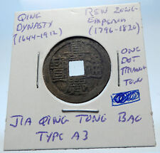 1796AD CHINESE Qing Dynasty Genuine Antique REN ZONG Cash Coin of CHINA i72252