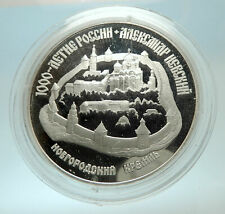 1995 RUSSIA Nevsky Novgorod Kremlin Genuine Silver Proof 3 Roubles Coin i76599