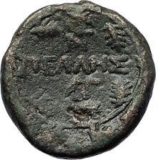 PELLA in Macedonia 148BC RARE R1 Authentic Ancient Greek Coin ROMA WREATH i70713