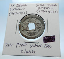 1064AD CHINESE Northern Song Dynasty Antique YING ZONG Cash Coin of CHINA i72810