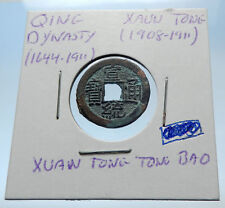 1908AD CHINESE Qing Dynasty Genuine Antique XUAN TONG Cash Coin of CHINA i72233