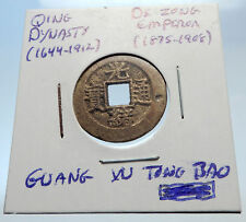 1875AD CHINESE Qing Dynasty Genuine Antique DE ZONG Cash Coin of CHINA i71432