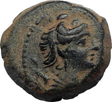 ANTIOCHOS VIII Grypos Ancient 121BC Seleukid Greek Coin ARTEMIS & APOLLO i67515