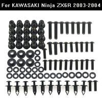 Complete Fairing Bolt Kit Body Screws for Kawasaki Ninja