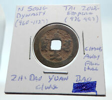 976AD CHINESE Northern Song Dynasty Antique TAI ZONG Cash Coin of CHINA i75371