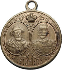 1913 Russia Nicholas II and Michael I Tercentenary Russian MEDAL Skyline i69429