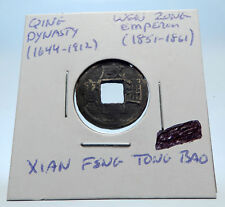 1851AD CHINESE Qing Dynasty Genuine Antique WEN ZONG Cash Coin of CHINA i73169