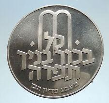 1971 Silver ISRAEL Jewish Pidyon Haben TORAH MENORAH 10 Lirot Coin i75182