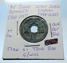 998AD CHINESE Northern Song Dynasty Antique ZHEN ZONG Cash Coin of CHINA i72684