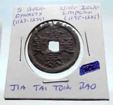 1195AD CHINESE Southern Song Dynasty Genuine NING ZONG Cash Coin of CHINA i75264