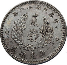 1929 CHINA Year 18 Kwangtung Province Silver 20 Cent CHINESE Antique Coin i71838