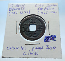 1163AD CHINESE Southern Song Dynasty Genuine XIAO ZONG Cash Coin of CHINA i72528