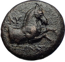 KYME in AEOLIS - Genuine 350BC Authentic Ancient Greek Coin  HORSE & VASE i69700