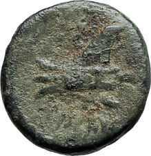 ARADOS in PHOENICIA Authentic Ancient 206BC Greek Coin w ZEUS & GALLEY i75492