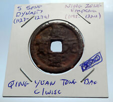 1195AD CHINESE Southern Song Dynasty Genuine NING ZONG Cash Coin of CHINA i71515