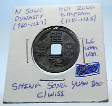 1101AD CHINESE Northern Song Dynasty Antique HUI ZONG Cash Coin of CHINA i72508